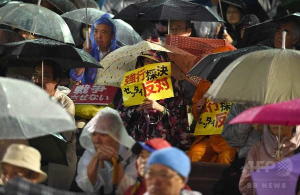 安保法案に反対、雨の中 都内でデモ