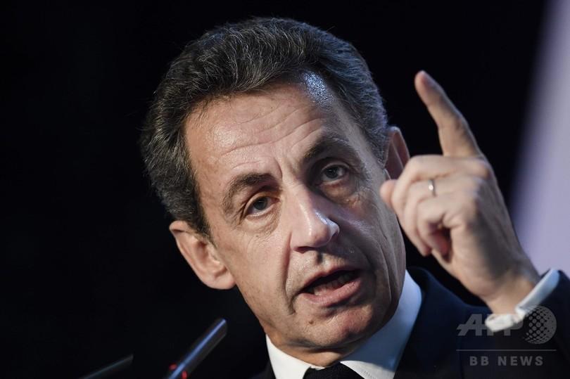 サルコジ氏、来年の仏大統領選に出馬表明