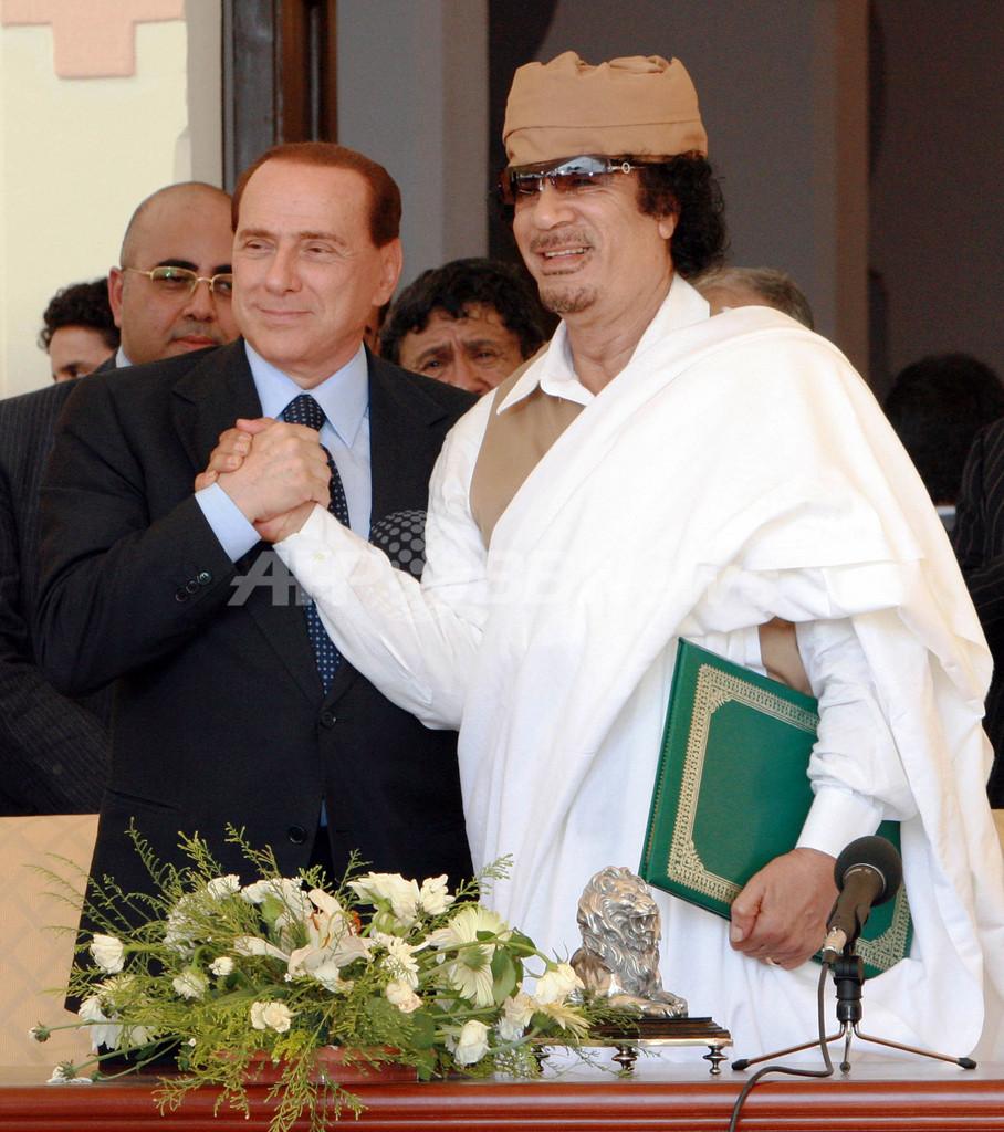 イタリア、リビアに25年間で50億ドル投資 植民地支配の補償