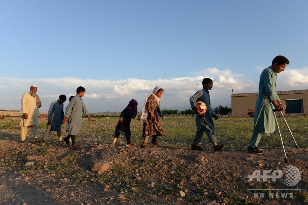 不発弾で脚失った子どもたち、戦争終わらぬアフガニスタンの悲劇