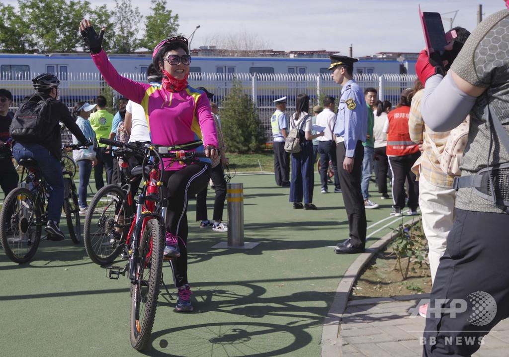 北京に初の「自転車専用道路」 シェア自転車の駐輪場も