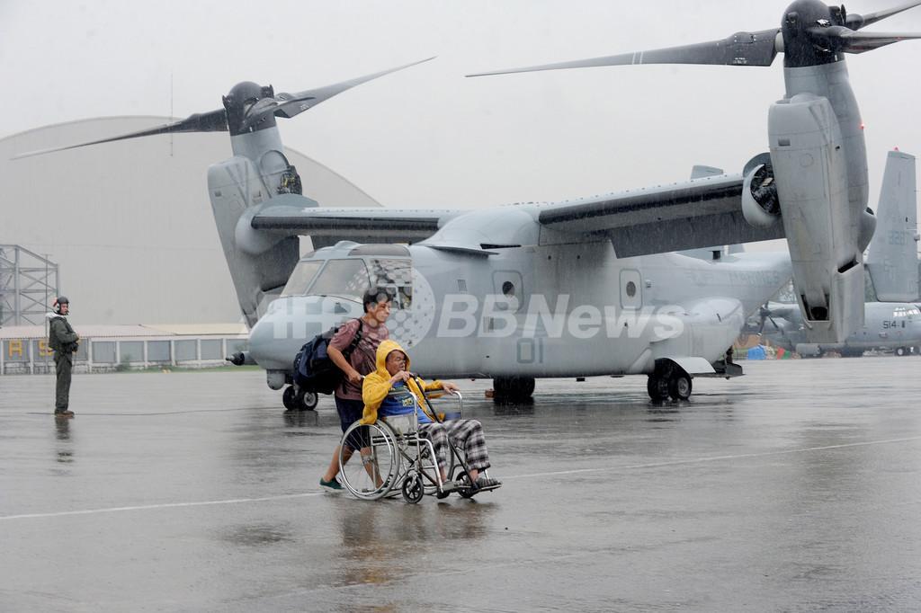 米、フィリピン救援にオスプレイ8機投入