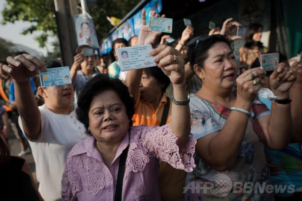 タイ総選挙、反政府派が投票妨害 約1万か所で投票できず