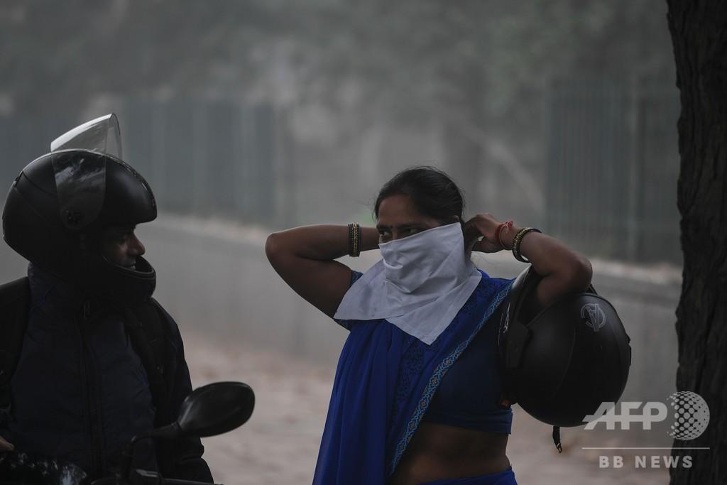 近年で最悪レベルの大気汚染、学校や航空便にも影響 インド首都