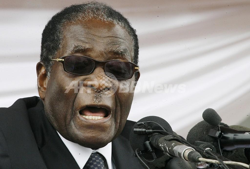 「ジンバブエはわたしのもの」ムガベ大統領