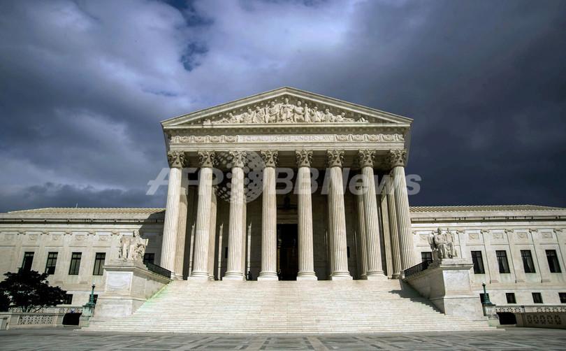 米最高裁、ヒト遺伝子の特許認めず