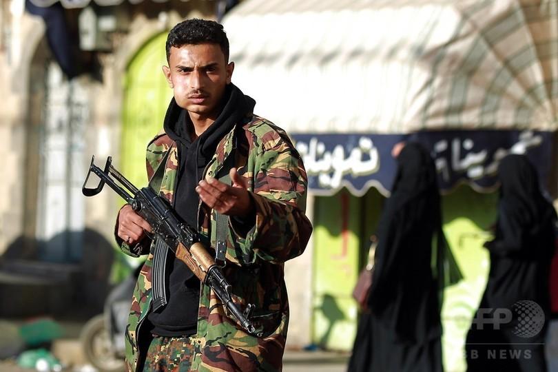 イエメン、シーア派民兵組織が政権掌握  米政府など非難