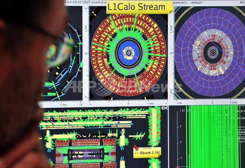 世界最大の粒子加速器が始動