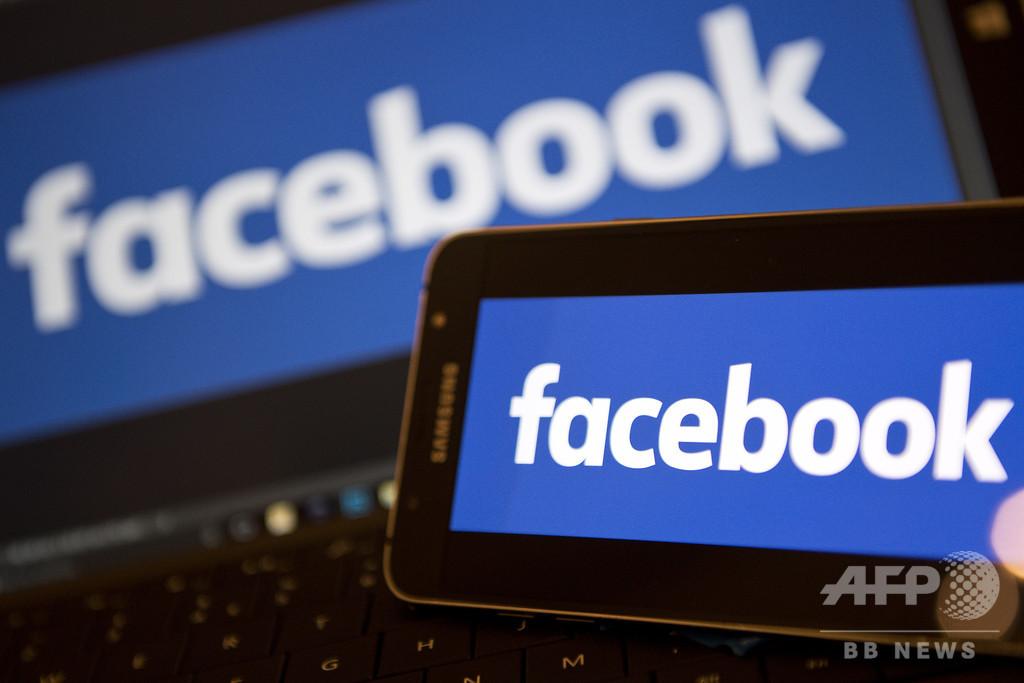 フェイスブック、選挙干渉阻止へ「対策本部」設置 不正行為を常時監視・排除