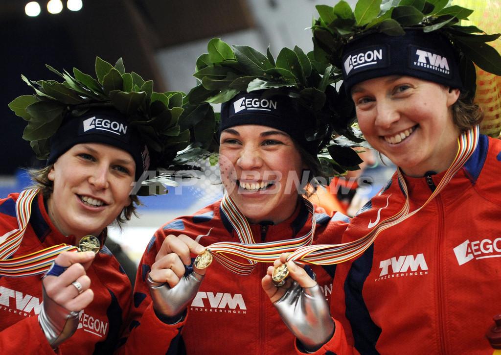 オランダ 女子・チームパシュートで優勝を果たす