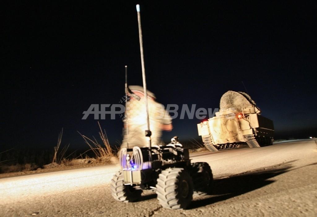 未来の戦闘の主役はロボット兵器に、米研究者