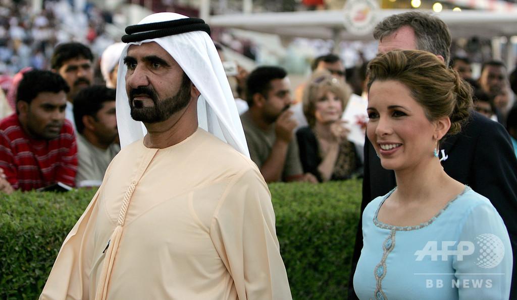 次々と逃げ出そうとする王女たち、人権問題に注目集まる UAE