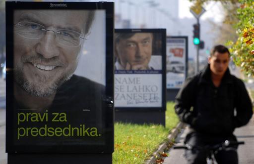 スロベニアで大統領選挙の投票 独立後3人目の大統領を選ぶ