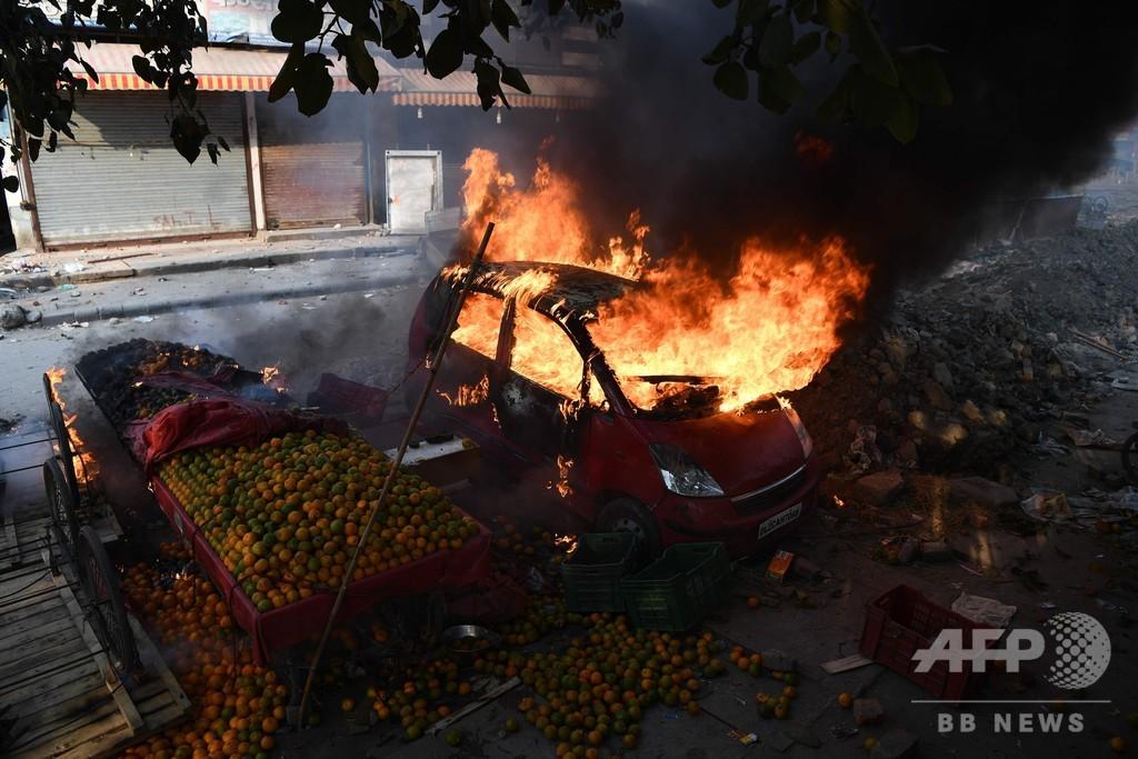 インド首都でデモ激化、17人死亡 市民権法めぐり