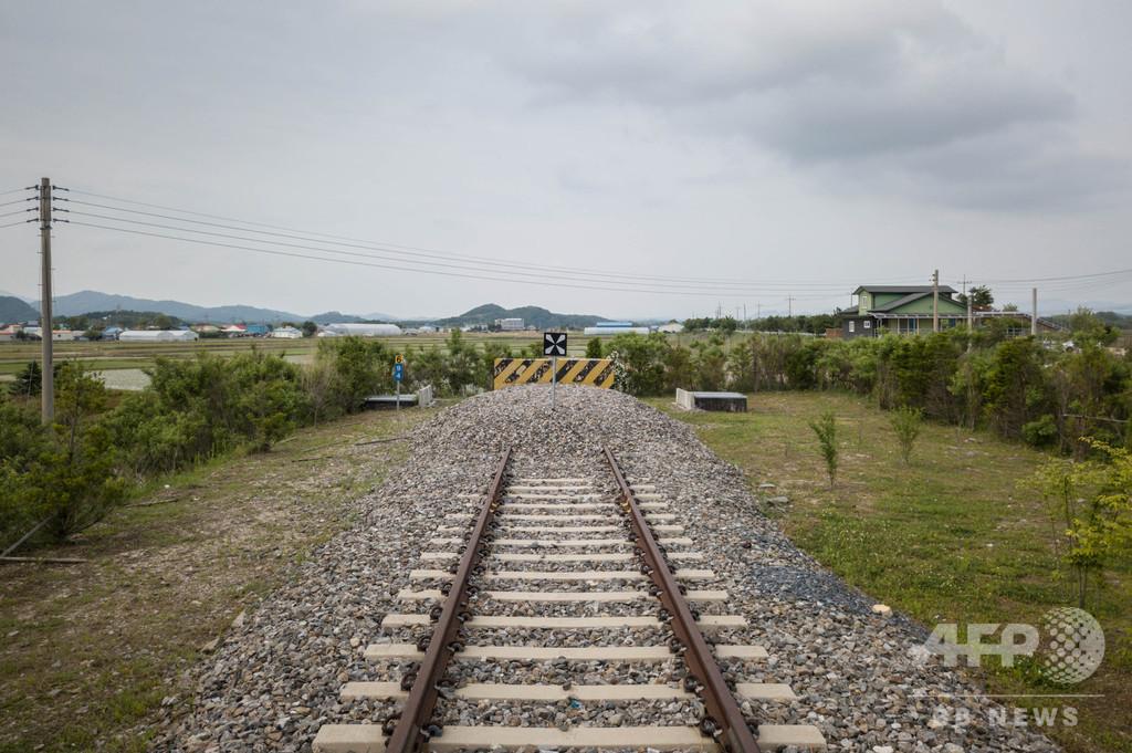 南北鉄道連結調査で国連制裁の適用免除、「米国と国際社会から支持」と韓国