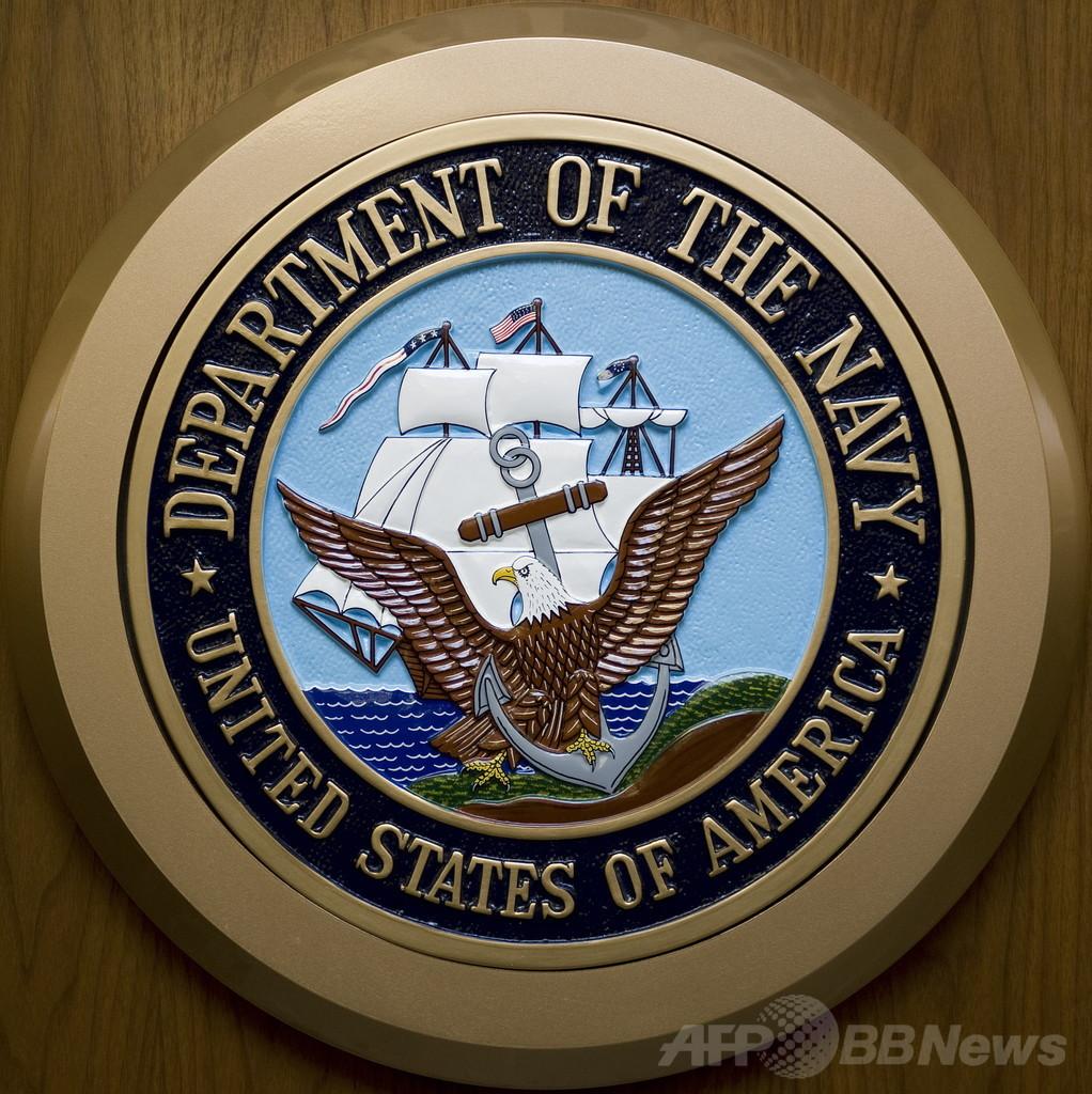 おとり捜査で「ロシアのスパイ」、元米兵に禁錮30年