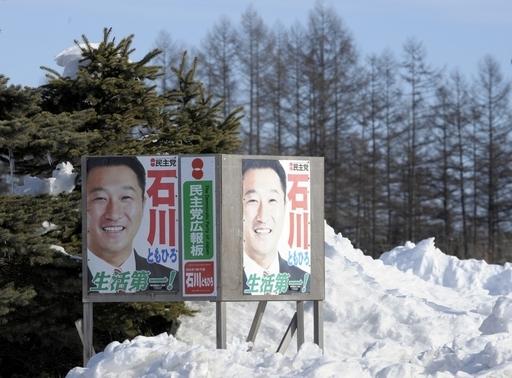 石川議員が民主党から離党