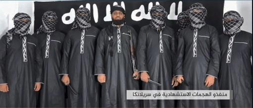 IS、スリランカ爆発の犯行主張 「実行犯」の写真公開