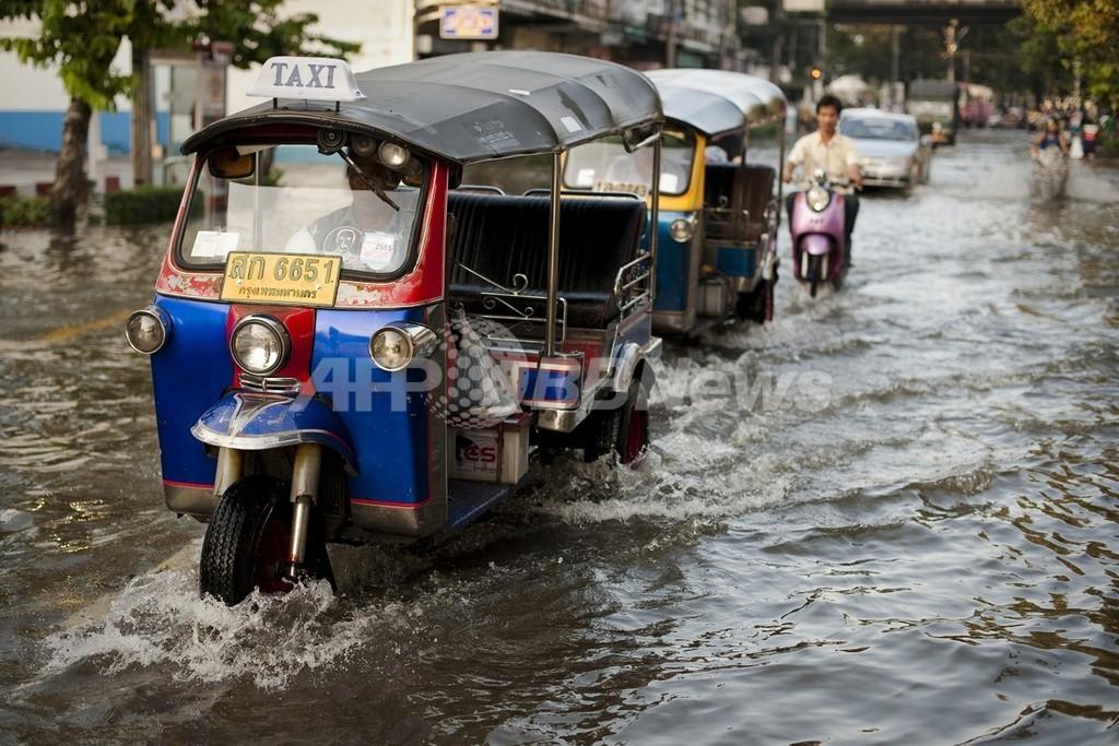 アジアの洪水対策に大事業を、専門家ら提言