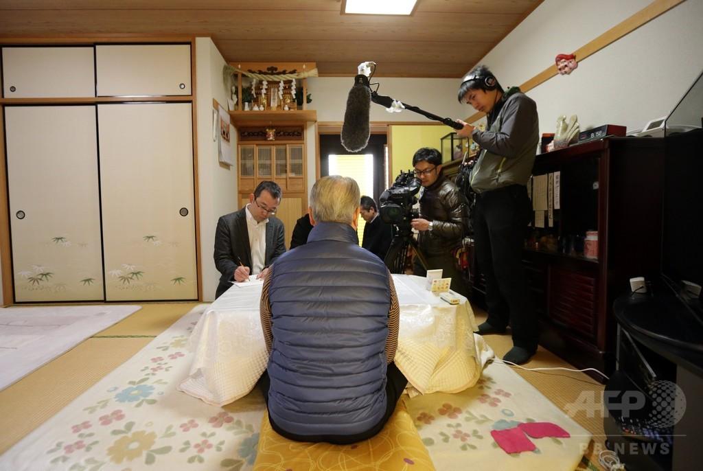 湯川さんの父親、心境を語る「残念な気持ちでいっぱいです」