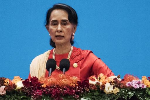 ミャンマー、言論弾圧に通信法悪用 文民政権下で摘発激増