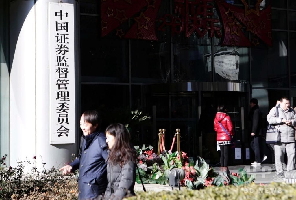 国民の健康と安全を脅かす企業は上場廃止 中国新ルール
