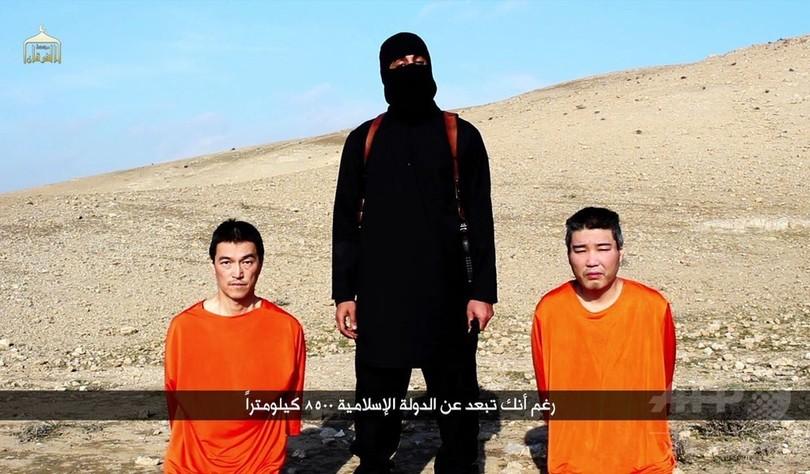 日本は「テロに屈しない」菅官房長官、イスラム国脅迫後会見