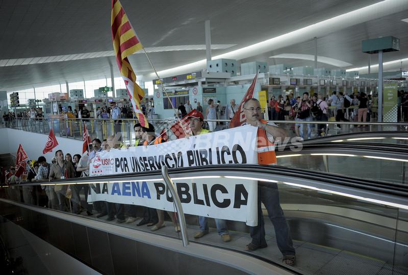 スペイン失業率、4~6月期は24.63% 若年層は53%