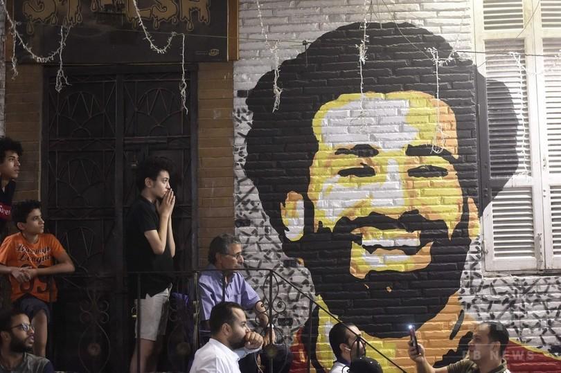 エジプトのファン、サラー負傷後はレアルに声援