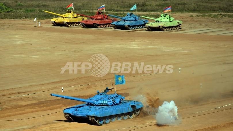 「戦車バイアスロン」、第一回国際大会開催 ロシア