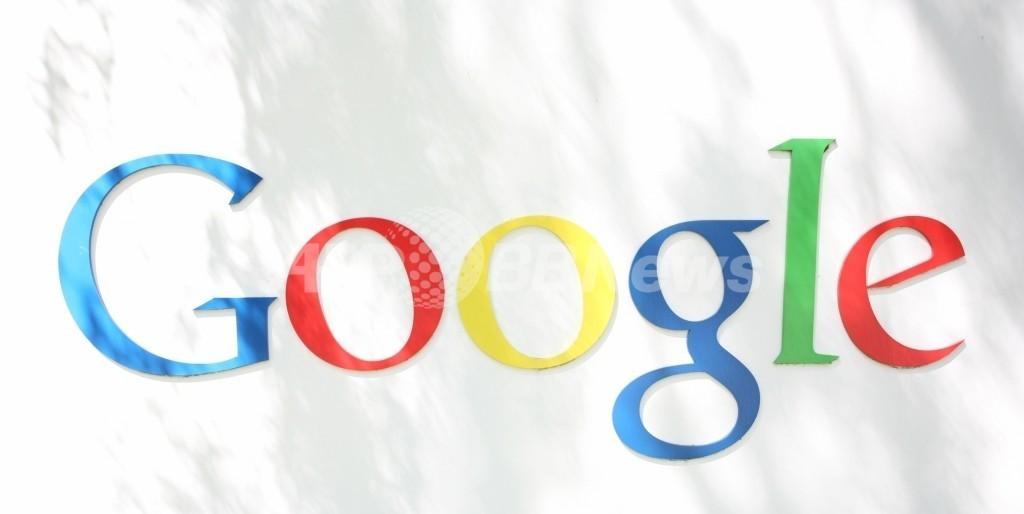 2011年米国で最も人気のサイトはグーグル、ニールセン調査