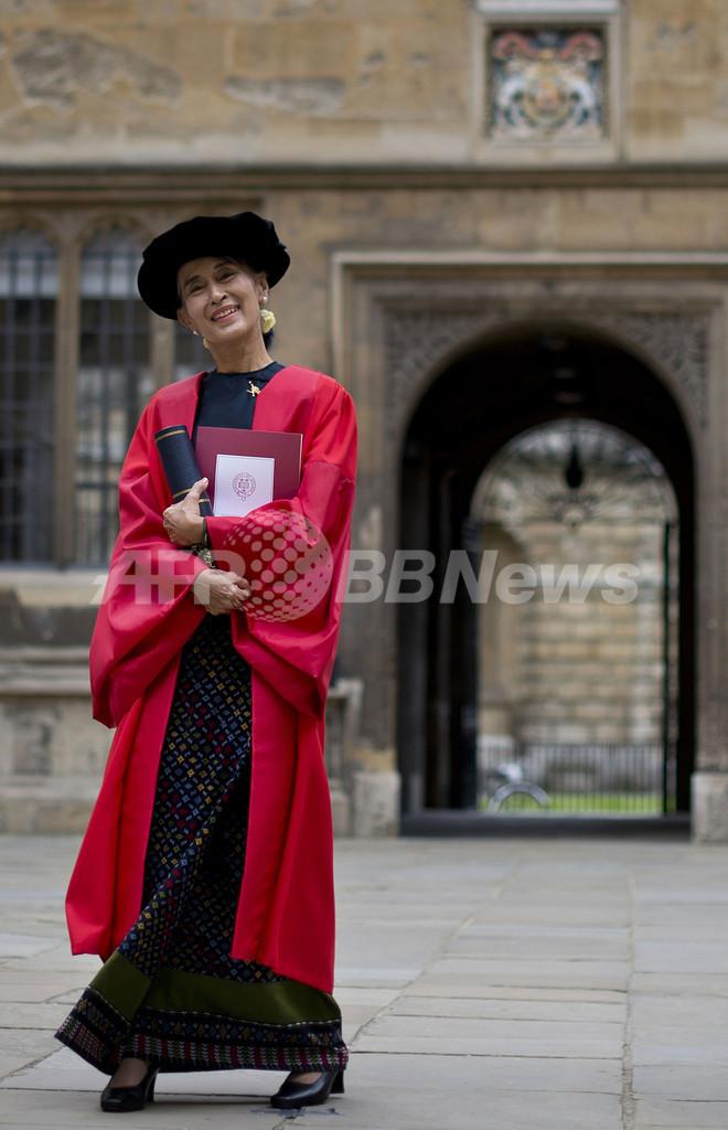 スー・チー氏、英オックスフォード大から名誉博士号