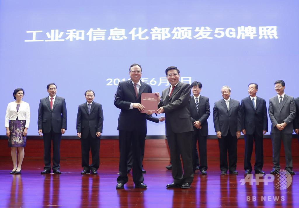 中国政府が5Gの営業許可証を発行 中国電信など4社に