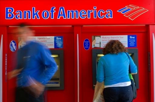 米財務省、バンク・オブ・アメリカに200億ドルの追加支援