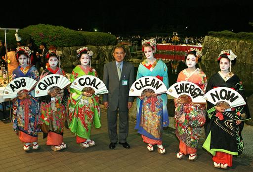 グリーンピース、アジア開発銀行首脳へ環境問題対策要求 - 京都