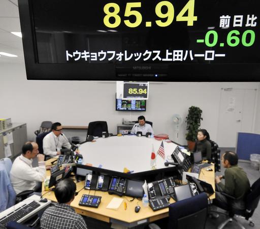 円相場、一時84円台 日本経済に「害大きい」と財務相