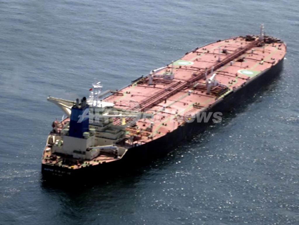 ソマリア海賊、ギリシャ船籍タンカーを解放 身代金は6億円か
