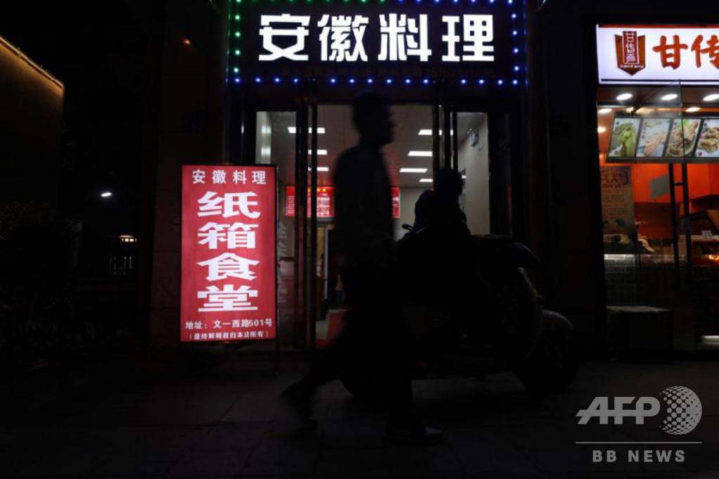 ダンボール箱を料理と交換 杭州の「深夜食堂」