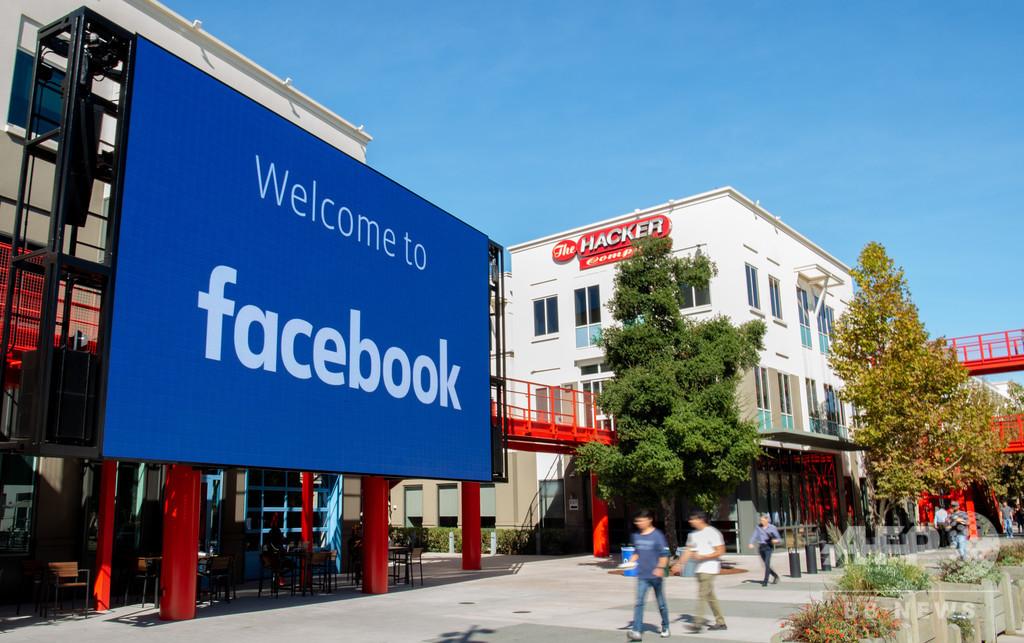FB、米国従業員約3万人の個人情報紛失 ハードドライブ窃盗で