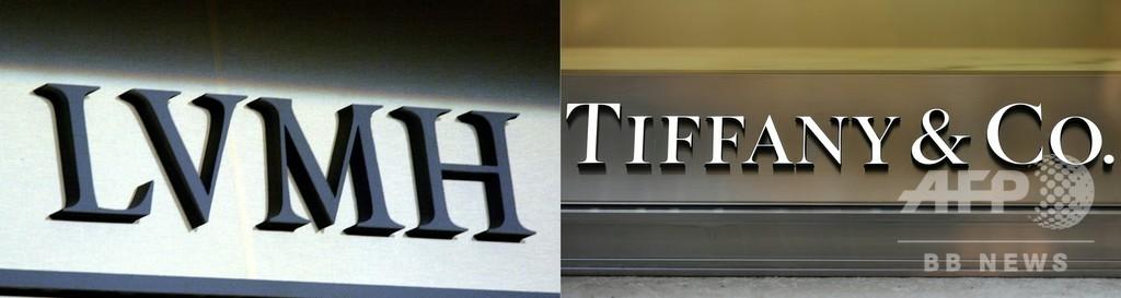 LVMH、ティファニーの買収撤回