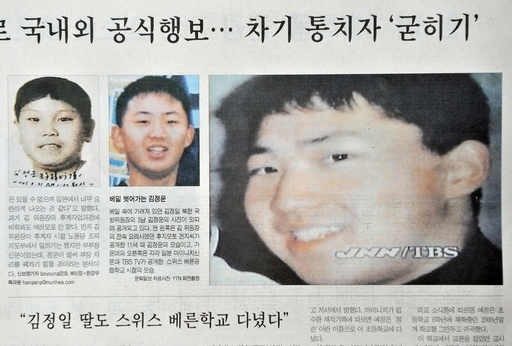 正雲氏の訪中報道、北朝鮮は否定