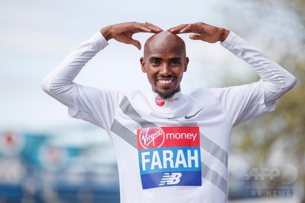 ロンドン・マラソン出場のファラー、狙うは表彰台フィニッシュ