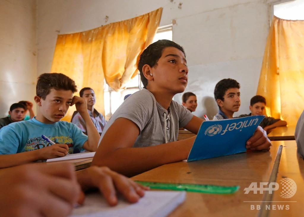 「静けさに慣れていない」 学校に戻り始めたグータの子どもたち シリア
