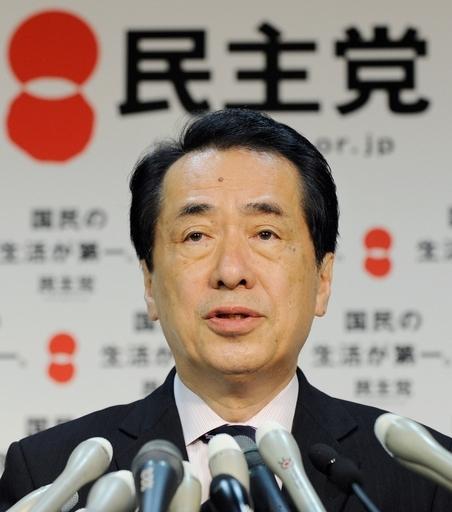 菅新首相への支持66.7%、JNN調査
