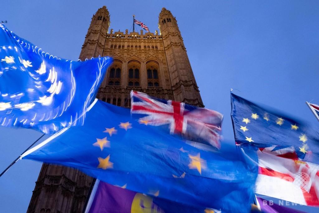 英下院議長、EU離脱案の採決認めず ジョンソン首相に打撃