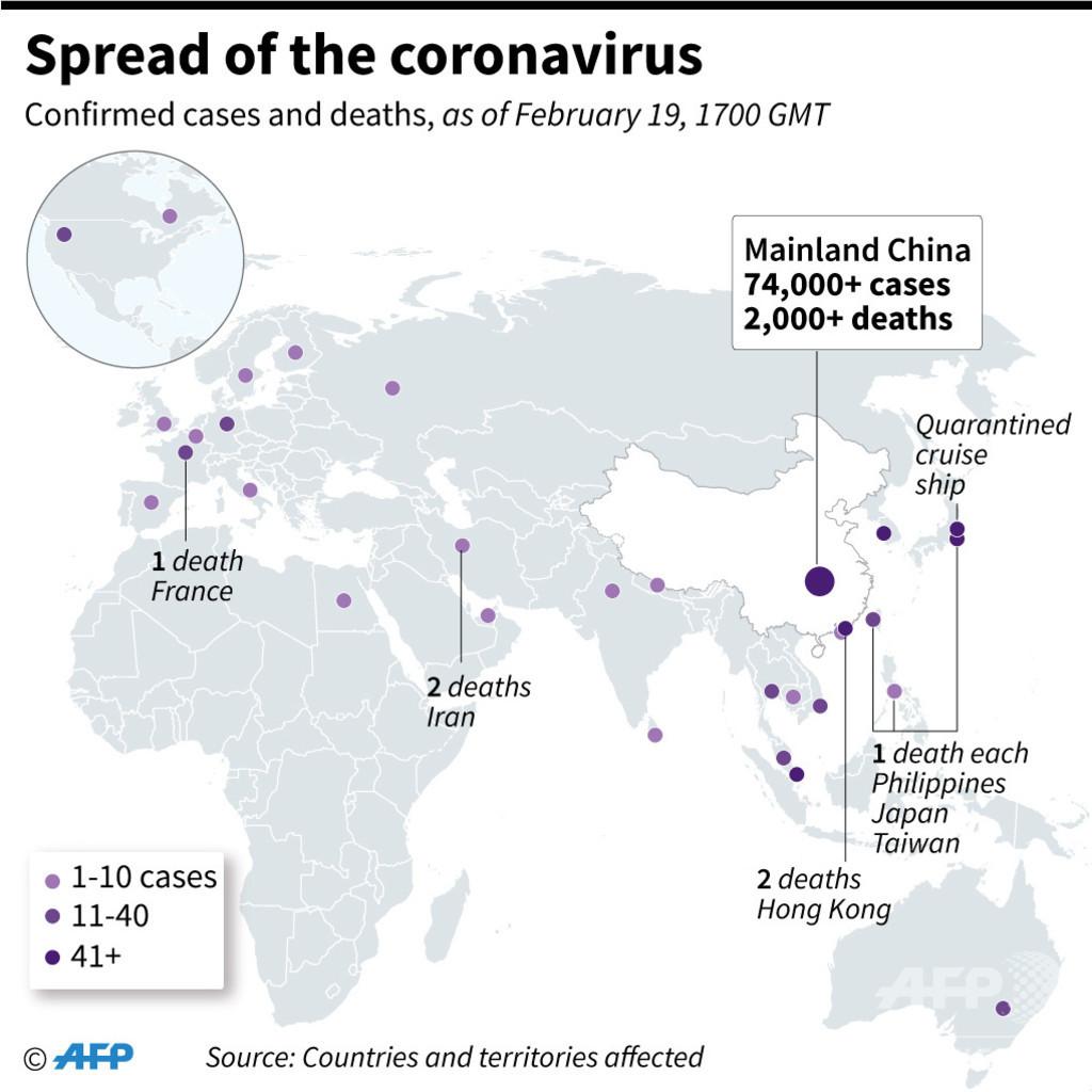 イランで新型ウイルス陽性反応の2人死亡 中東で初の死者 写真3枚 国際 ...
