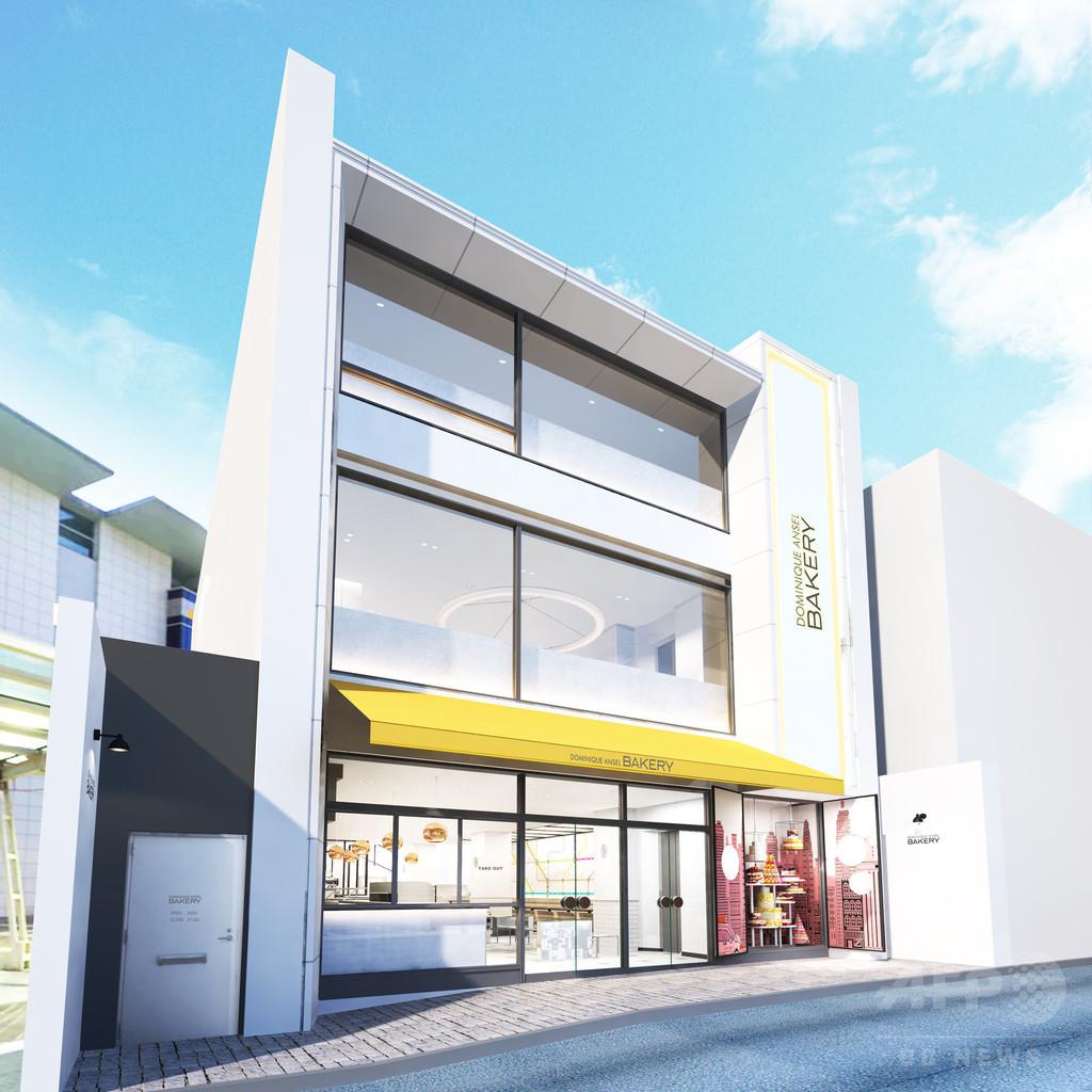 「ドミニクアンセルベーカリー」日本1号店、オープンは6月20日