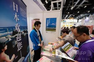 広州で日本旅行をPR 現地の日本総領事館など