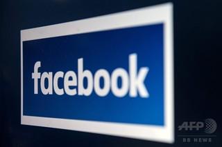FB、不具合で1400万人のプライバシー設定変更 投稿を一般公開