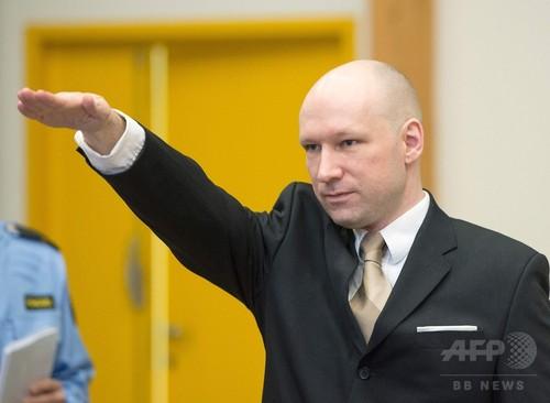 ノルウェー大量殺人犯、法廷でナチス式敬礼